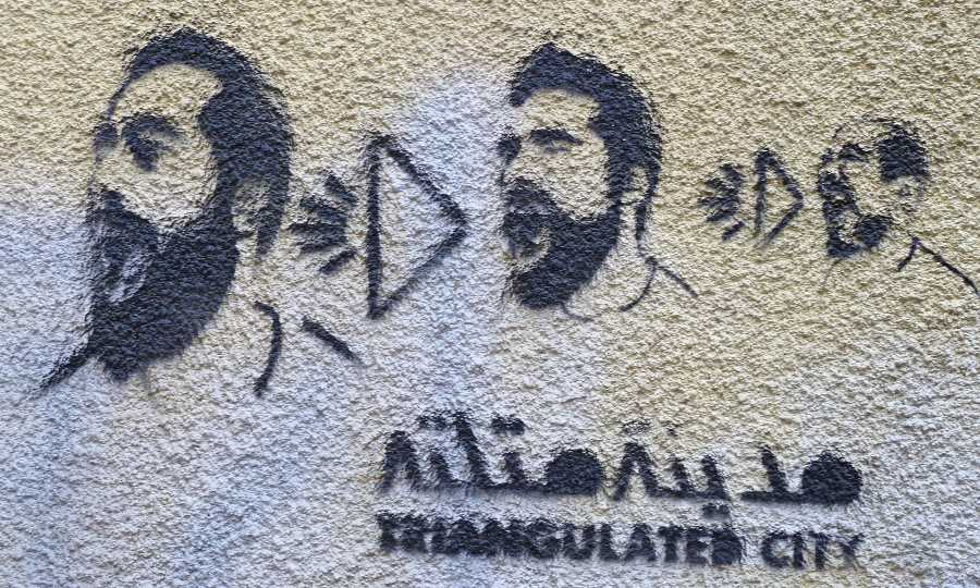 A stencil on a wall in Beirut