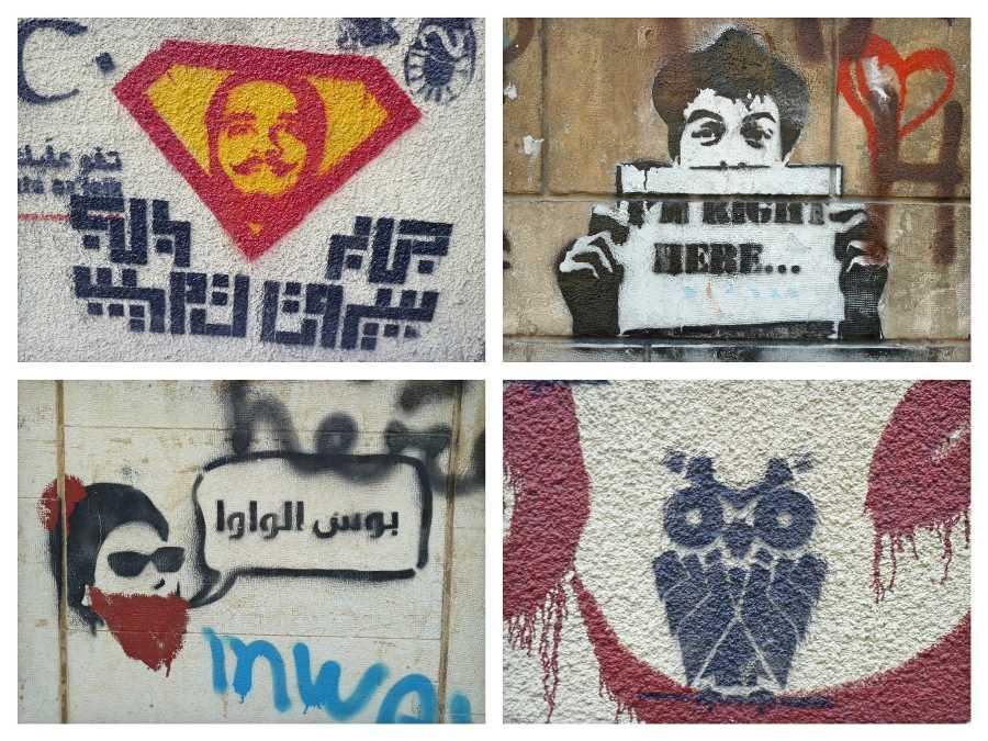Various stencils in Beirut