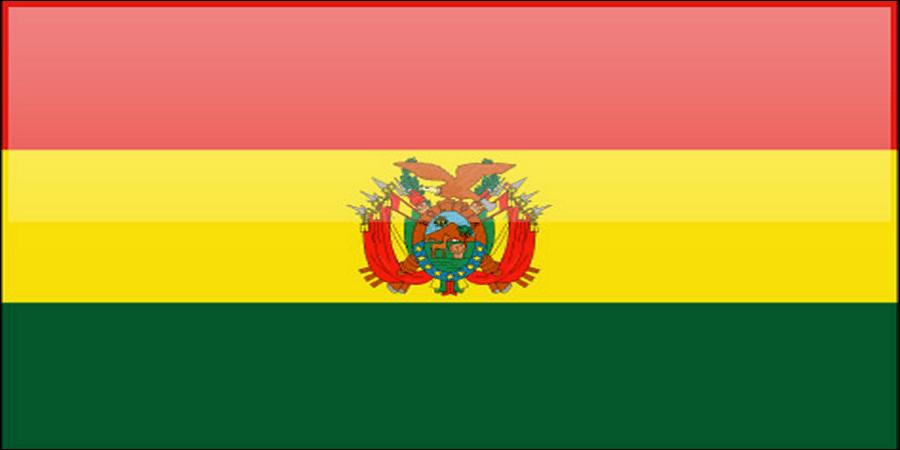 Free (or Cheap) Volunteer Work in Bolivia
