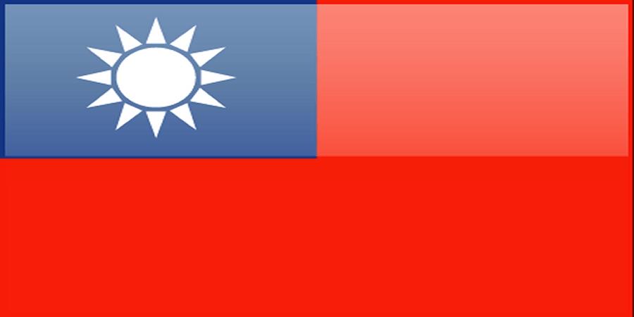 Free (or Cheap) Volunteer Work in Taiwan