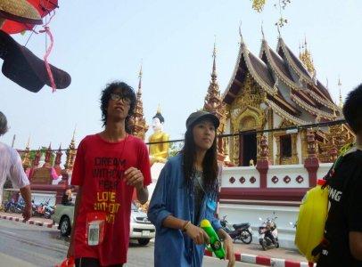 TEFL Internship in Thailand