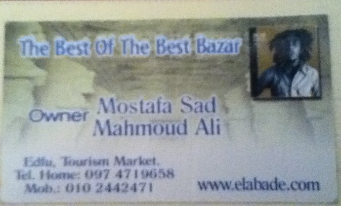 Mahmoud's business card