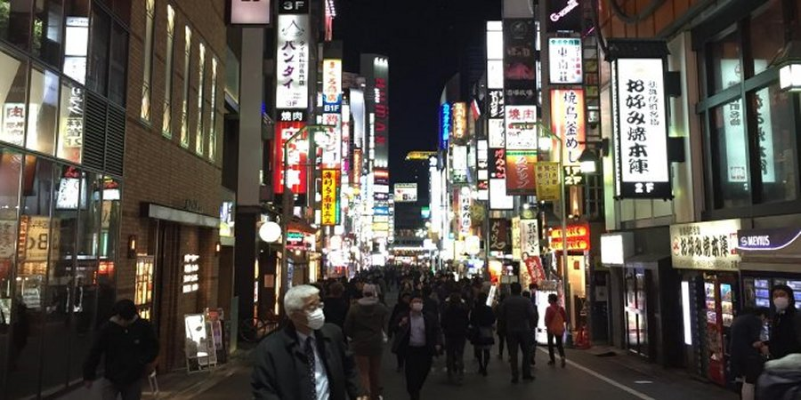An Expat's Advice on Teaching English in Japan